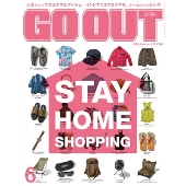 OUTDOOR STYLE GO OUT 2020年6月号