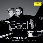 J.S.バッハ: 2台のピアノのための協奏曲第1番、第2番、他