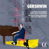 ガーシュウィン: 「ラプソディ・イン・ブルー」, 「パリのアメリカ人」, 「ポーギーとベス」より, 他 ~歿後80周年・時代考証型ピリオド解釈~
