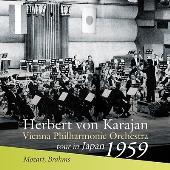 モーツァルト: 交響曲第40番、ブラームス: 交響曲第1番