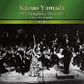 ハイドン: 交響曲第100番「軍隊」、ヴァイオリン協奏曲第1番