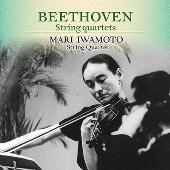 ベートーヴェン: 弦楽四重奏曲集