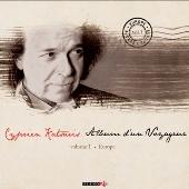 シプリアン・カツァリス/旅人のアルバム Vol.1 - ヨーロッパ [PP21032N]