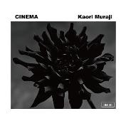 シネマ [SHM-CD+DVD]<初回限定盤>