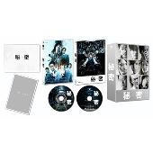 秘密 THE TOP SECRET 豪華版 [Blu-ray Disc+DVD]<初回限定生産版>