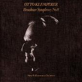 ブルックナー: 交響曲第4-9番<タワーレコード限定>