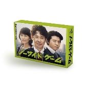 ノーサイド・ゲーム Blu-ray BOX
