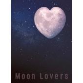 木村拓哉/月の恋人~Moon Lovers~ DVD-BOX [AVBF-29959]