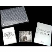 シルエット [CD+DVD+2015年版カレンダーノート]<完全生産限定盤>