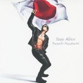 長渕剛/Stay Alive [CD+DVD] [UPCH-29080]
