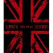 LIVE IN LONDON -BABYMETAL WORLD TOUR 2014-<初回限定仕様>
