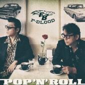POP 'N' ROLL