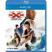 トリプルX:再起動 [Blu-rayDisc+DVD]
