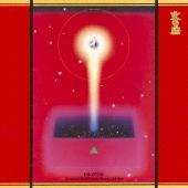 火の鳥 オリジナル・サウンドトラック <スペシャル・エディション> [Blu-spec CD2]