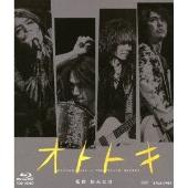 オトトキ 豪華版 [Blu-ray Disc+DVD]