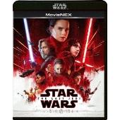 スター・ウォーズ/最後のジェダイ MovieNEX [2Blu-ray Disc+DVD]<初回版>