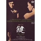 鍵[DABA-0411][DVD]