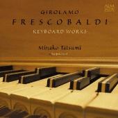 フレスコバルディ:鍵盤作品集