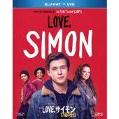Love, サイモン 17歳の告白 [Blu-ray Disc+DVD]