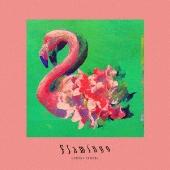 Flamingo/TEENAGE RIOT (フラミンゴ盤) [CD+DVD+スマホリング]<初回限定盤>