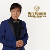 Goro Noguchi Debut 50th Anniversary ~since1971~ [CD+Blu-ray Disc]<LIVE盤>