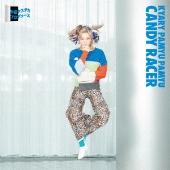 キャンディーレーサー [CD+ブックレット]<初回限定盤>