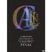 """コブクロ/KOBUKURO LIVE TOUR '09 """"CALLING"""" FINAL [WPBL-90135]"""