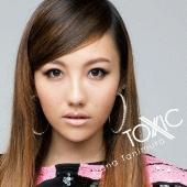 谷村奈南/TOXIC [CD+DVD] [AVCD-16221B]