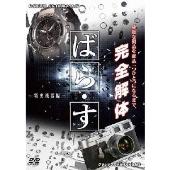 ばら・す -精密機器編- G-SHOCK GS-1000J-1AJF クラシックカメラ Leica M3 [PCBC-11158]