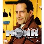 トニー・シャルーブ/名探偵モンク シーズン 4 バリューパック [GNBF-3204]