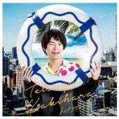 トコナツウェーブ [CD+DVD]<豪華盤>