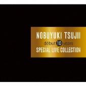 CDデビュー10周年記念 スペシャルLIVEコレクション [3CD+DVD]<初回生産限定スペシャルBOX盤>