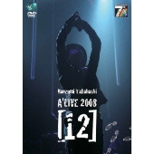高橋直純/Naozumi Takahashi A'LIVE 2008 [12] [REALR-3014]