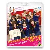 NMB48 げいにん! THE MOVIE リターンズ お笑い青春ガールズ!!新たなる旅立ち
