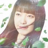 シャイニー [CD+DVD]<初回生産限定盤>
