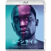 ムーンライト Blu-ray コレクターズ・エディション [Blu-ray Disc+DVD]