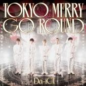 TOKYO MERRY GO ROUND (A) [CD+DVD]<初回盤>