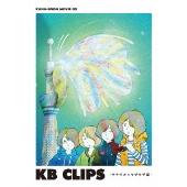 KANA-BOON MOVIE 05 KB CLIPS -サナギからもぞもぞ編-<初回限定仕様>
