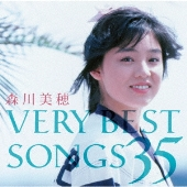 森川美穂 VERY BEST SONGS 35