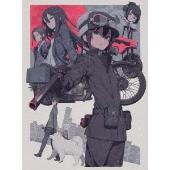 キノの旅 -the Beautiful World- the Animated Series Blu-ray BOX [3Blu-rayDisc+CD]<初回限定生産版>