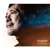 「STANDARD」~THE BALLAD BEST~ [3CD+DVD]<初回限定盤A>
