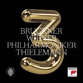 ブルックナー:交響曲第3番[1877年第2稿・ノーヴァク版]