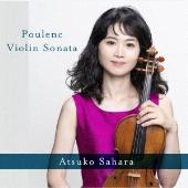 プーランク: ヴァイオリン・ソナタ&ベートーヴェン: ヴァイオリン・ソナタ第9番《クロイツェル》