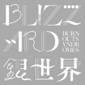 BLIZZARD/銀世界 [CD+DVD]<初回生産限定盤>