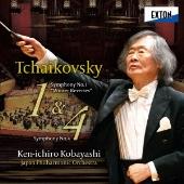 チャイコフスキー:交響曲 第1番「冬の日の幻想」&第4番