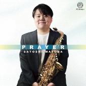 Prayer -祈り-