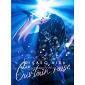 RIKAKO AIDA 1st LIVE TOUR 2020-2021「Curtain raise」