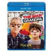 グランパ・ウォーズ おじいちゃんと僕の宣戦布告 [Blu-ray Disc+DVD]