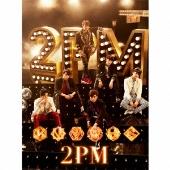 2PM OF 2PM [2CD+フォトブック]<初回生産限定盤B>