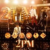 2PM OF 2PM<通常盤/初回限定仕様>